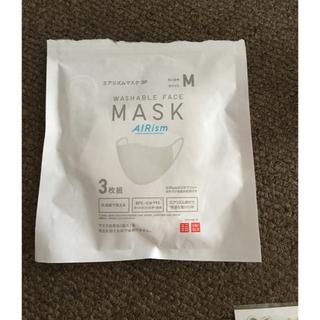 ユニクロ(UNIQLO)のエアリズムマスク Mサイズ2枚(その他)