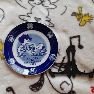 スヌーピー(SNOOPY)のスヌーピー イヤープレート2003(食器)