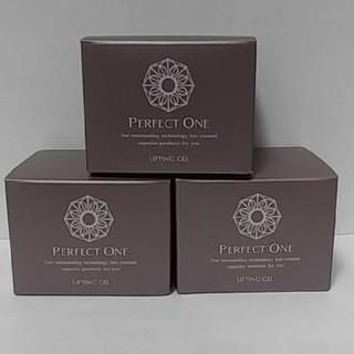 パーフェクトワン(PERFECT ONE)の【新品・未開封】パーフェクトワン リフティングジェル 50g 3個セット(オールインワン化粧品)