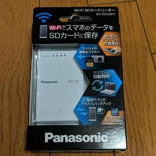 パナソニック(Panasonic)のPanasonic BN-SDWBP3 ワイヤレス SDカードリーダー(PC周辺機器)