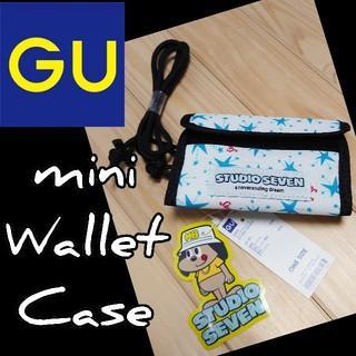 ジーユー(GU)の【完売品】GU✕スタジオセブンミニウォレット&カードケースオネストボーイ星入り(折り財布)