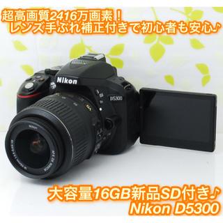 Nikon - ★自撮りも可能なバリアングル液晶!WiFi機能搭載!☆ニコン D5300★
