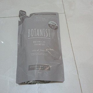 BOTANIST - BOTANIST TREATMENT