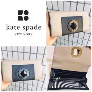 kate spade new york - 大丸購入■ケイトスペード Kate spade 財布 PWRU2934