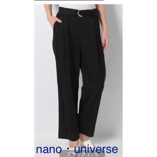 ナノユニバース(nano・universe)のDガンベルト付きワイドパンツ(その他)