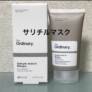 セフォラ(Sephora)のthe ordinary ジオーディナリーサリチルマスク(ゴマージュ/ピーリング)