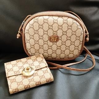 Gucci - 最終価格!オールドグッチショルダーバッグ・財布セット