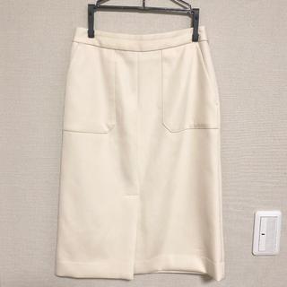 バビロン(BABYLONE)のBabylone タイトスカート ホワイト(ひざ丈スカート)