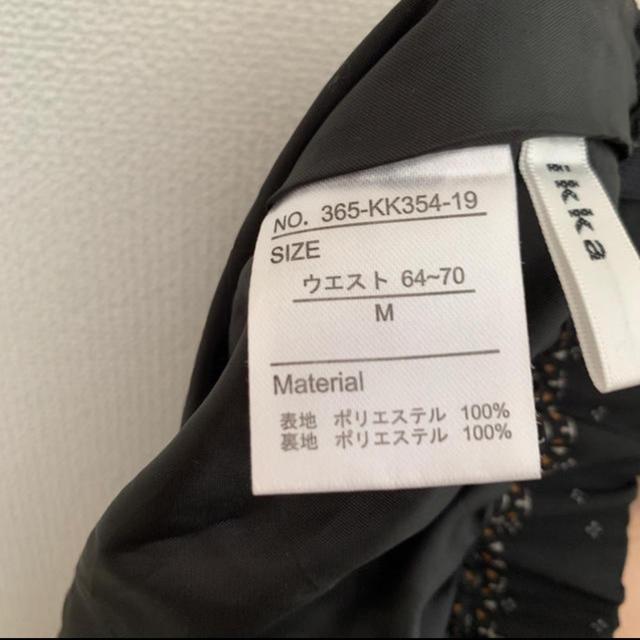 ikka(イッカ)のプリーツスカート レディースのスカート(ロングスカート)の商品写真