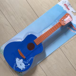 【新品】ムーミン ウクレレ ギター おもちゃ