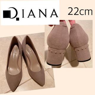 DIANA - 【美品!】DIANA♡ベージュスエードパンプス