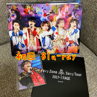 セクシー ゾーン(Sexy Zone)の【初回限定盤】Sexy Zone  STAGE Blu-Ray(ミュージック)