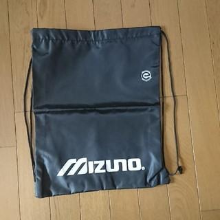 ミズノ(MIZUNO)の新品ミズノナイロンリュック(リュックサック)