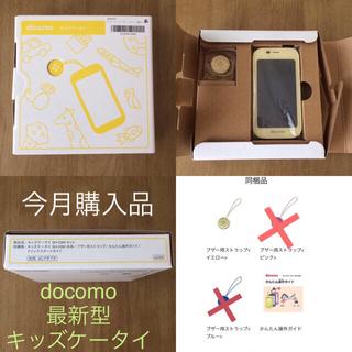 NTTdocomo - ☆ラクマ最安値☆ 定価14,256円 最新 ドコモキッズケータイ SH-03M
