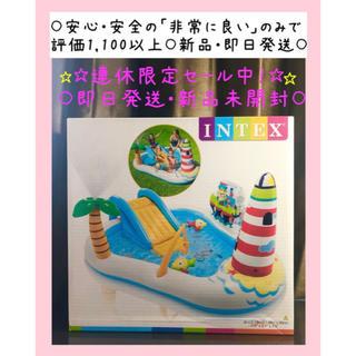 トイザラス(トイザらス)のINTEX フィッシング ファンプレイセンタープール 188×218cm 新品(マリン/スイミング)