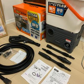 アイリスオーヤマ - アイリスオーヤマ 高圧洗浄機 SBT-512T