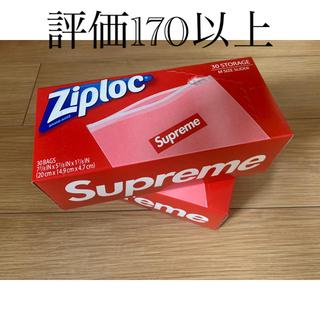 シュプリーム(Supreme)のsupreme ziploc 2box(その他)