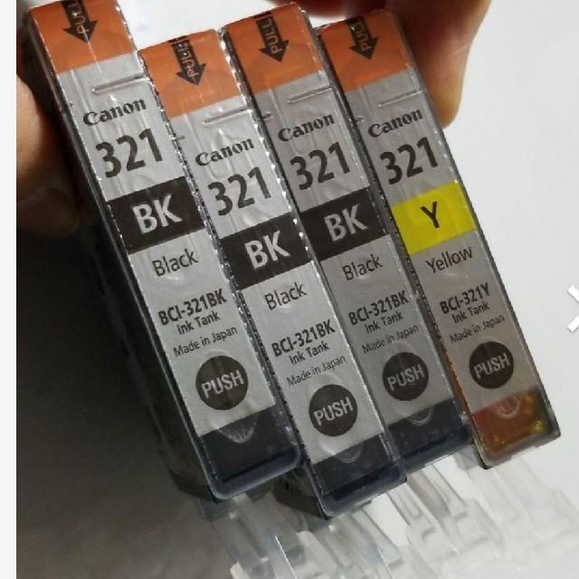 Canon(キヤノン)のCanon インクカートリッジ キャノン インテリア/住まい/日用品のオフィス用品(オフィス用品一般)の商品写真
