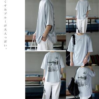 アンティカ(antiqua)のantiqua バックグラフィックTブルー(Tシャツ(半袖/袖なし))