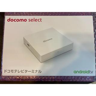 エヌティティドコモ(NTTdocomo)のdocomoテレビターミナル(映像用ケーブル)
