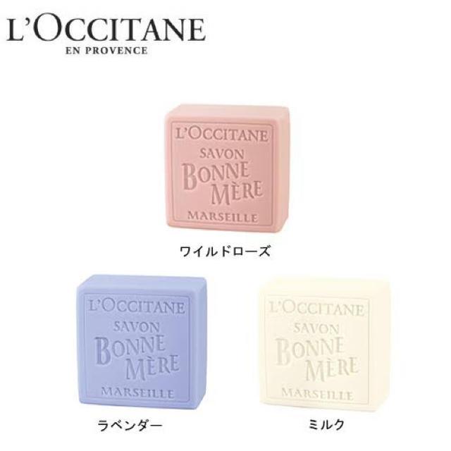 L'OCCITANE(ロクシタン)の**3Mac様専用** ロクシタン カラフルボンメールソープセット コスメ/美容のボディケア(ボディソープ/石鹸)の商品写真