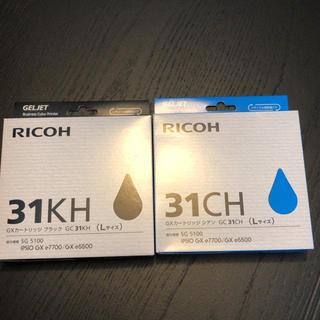 リコー(RICOH)のRICOH リコー インクカートリッジ(オフィス用品一般)