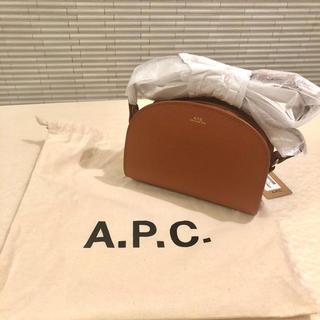 A.P.C - A.P.C アーペーセー Demi-Lune ミニバッグ エンボス加工 新品
