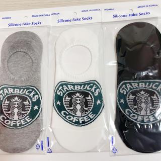 Starbucks Coffee - スタバ柄スニーカーソックス