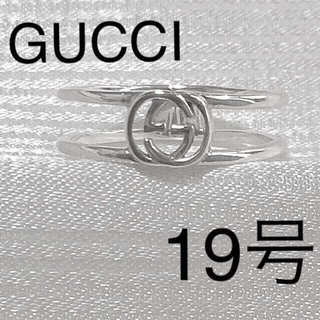 Gucci - グッチ 19号 インターロッキング オープンGリング