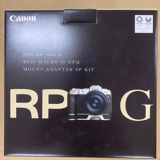 Canon - EOS RP(ゴールド) RF35MACROSTM マウントアダプターSPキット