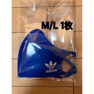 adidas - adidas  BLUE M/L 1枚 フェイスカバー