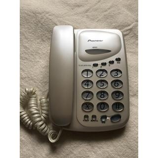 パイオニア(Pioneer)のベーシック電話機 パイオニア(その他)