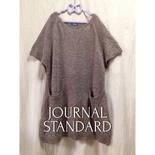 ジャーナルスタンダード(JOURNAL STANDARD)のジャーナルスタンダード/トップス(ニット/セーター)