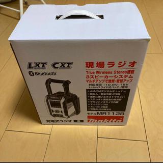 マキタ(Makita)のマキタ 最新型現場ラジオ MR113B 黒  新品未開封 (ラジオ)