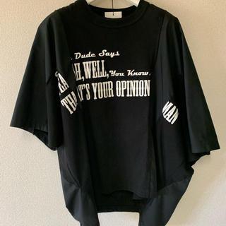 sacai - 【定価40700円】sacai 20ss ドッキングプルオーバー Tシャツ