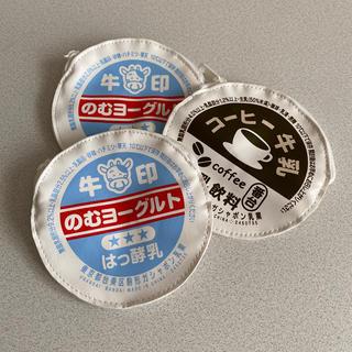バンダイ(BANDAI)の処分価格!牛乳瓶のふたポーチ 美品(ポーチ)