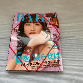 シュウエイシャ(集英社)のバイラ 6.7月合併号美的 雑誌(ファッション)