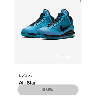 """ナイキ(NIKE)のNIKE LEBRON 7 """"ALL-STAR 27cm(スニーカー)"""
