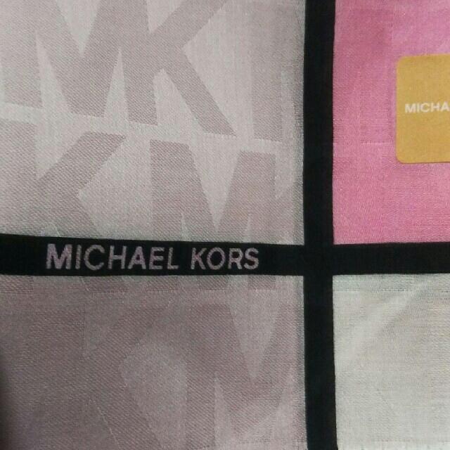 Michael Kors(マイケルコース)のマイケルコース&トラサルディ☆大判ハンカチ2枚セット レディースのファッション小物(ハンカチ)の商品写真