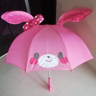 サンリオ(サンリオ)のぼんぼんりぼん 耳付き傘&トーマス傘 47cm(傘)