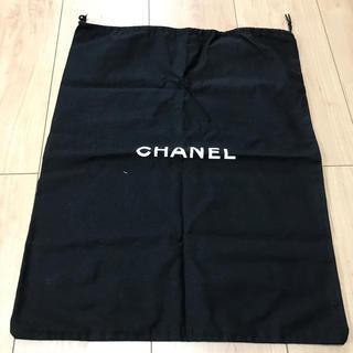 CHANEL - CHANEL保存袋