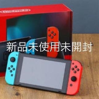 Nintendo Switch - ニンテンドースイッチ ネオンブルー ネオンレッド