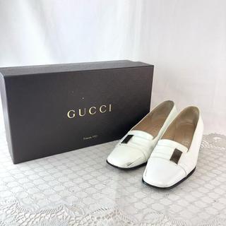 グッチ(Gucci)の☆セール☆ GUCCI グッチ ローファー パンプス ホワイト 35C(ローファー/革靴)