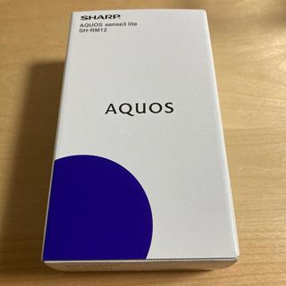 SHARP - AQUOS sense3 Lite ブラック
