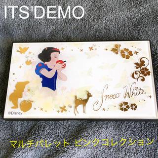 イッツデモ(ITS'DEMO)のITS'DEMO マルチパレット ピンクコレクション ディズニー白雪姫(コフレ/メイクアップセット)