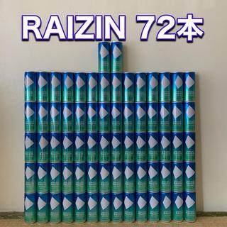 タイショウセイヤク(大正製薬)のRAIZIN フルーティサンダー 72本 大正製薬 ライジン(ソフトドリンク)