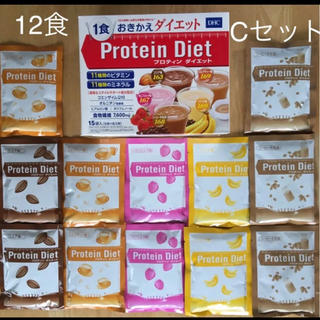 DHC - DHC  プロテインダイエット 12食 Cセット