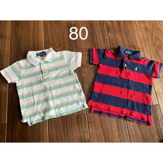ポロラルフローレン(POLO RALPH LAUREN)のラルフローレン ポロシャツ  80 2枚セット(Tシャツ)