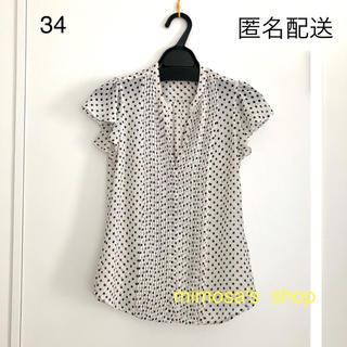 エイチアンドエム(H&M)のH&M ドットブラウス(シャツ/ブラウス(半袖/袖なし))