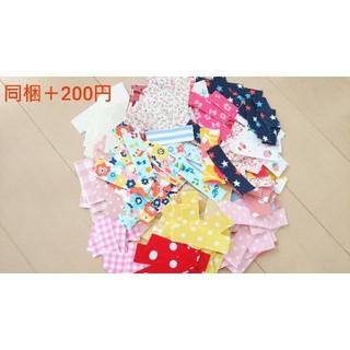 ハンドメイド 布シール 300枚 大量(カード/レター/ラッピング)